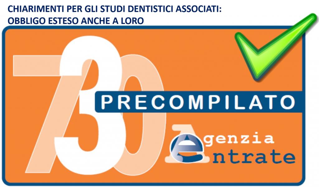730 PRECOMPILATO E STUDI ASSOCIATI